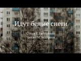 Прощальное видео Задорнова