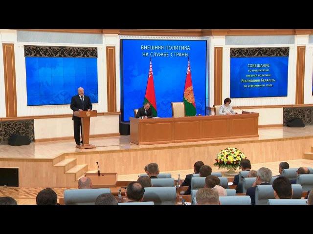 Лукашенко: важно развивать сотрудничество и с Востоком, и с Западом, не делая выб...