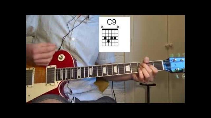 Mild High Club - Skiptracing Guitar Lesson