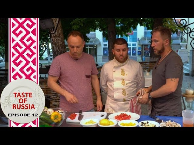Making Greek Salad à la Russe Stolen Lamb for a 'small' Greek dinner party - Taste of Russia Ep.12