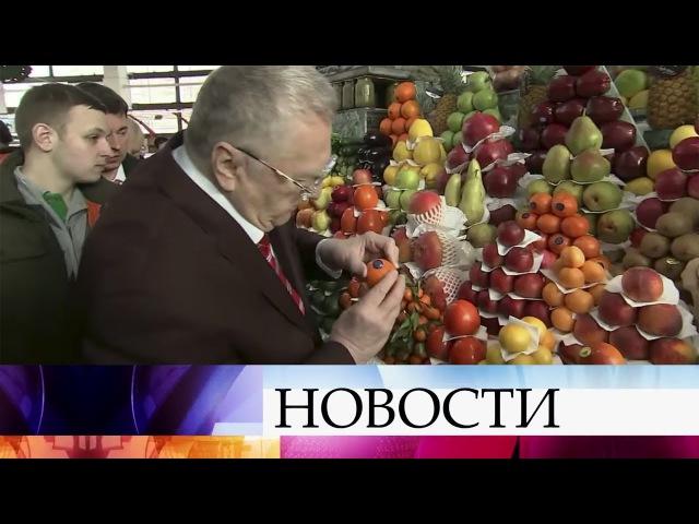 Владимир Жириновский проверил качество продуктов на Дорогомиловском рынке Мос ...