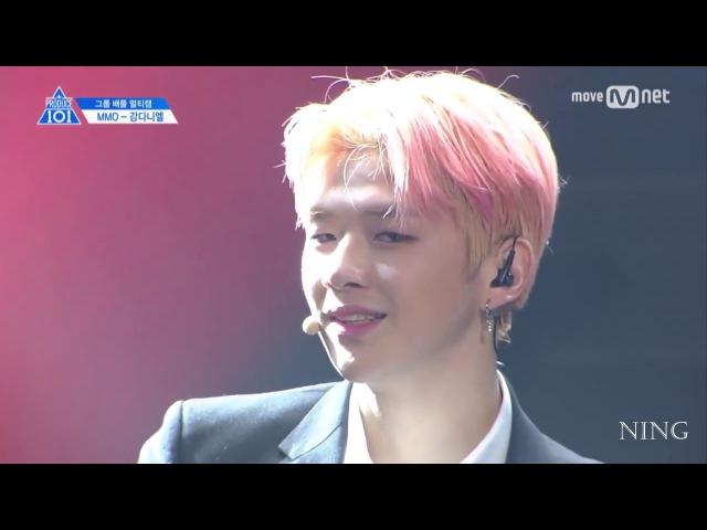 Produce 101 cut Kang Daniel (강다니엘) ep.1-11