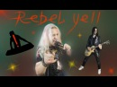 Rebel yell (Billy Idol cover)