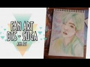 Fan Art - Suga(Min Yoon Gi) - BTS / Фан Арт - Шуга (Мин Юн Ги) - БТС (2)