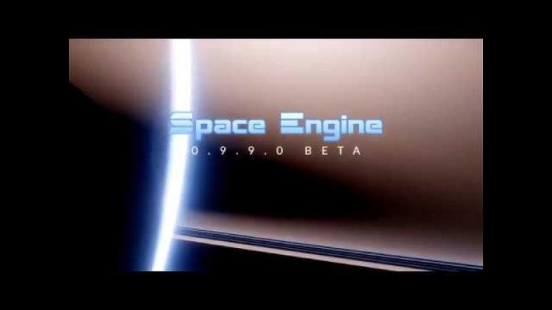 Levitate - Space Engine 0.990 Beta