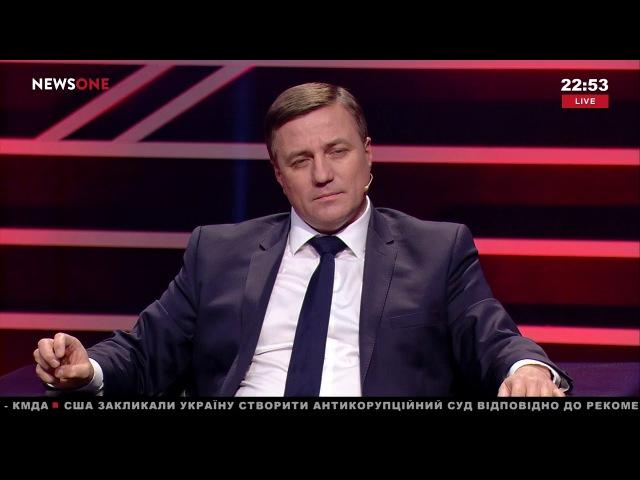Куликов: я видел много оружия на Майдане 21.02.18