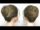 Bridal Wedding Prom Updo Hair Tutorial Long Length Hairstyles
