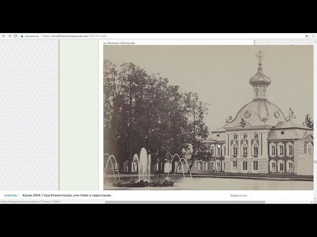 Санкт-Петербург, почему нет людей на фото? Часть 2