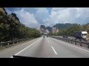 Идеальная дорога на север Малайзии.
