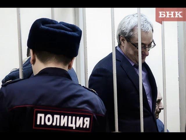 Вячеслав Гайзер не признает вину [запись суда]