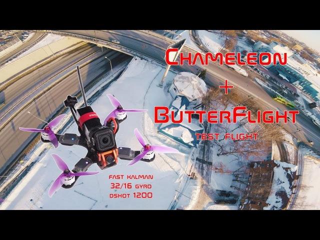 ✅ Chameleon Butterflight | Test | Fast Kalman - 3216 gyro - dshot 1200 ‼️