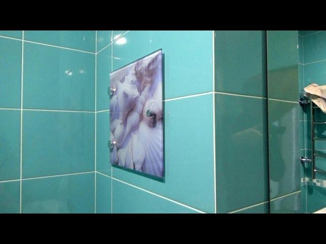 Стеклянный люк для плитки!Обзор ванной спустя пол года!
