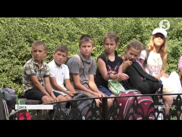 Діти з Донбасу приїхали на відпочинок до Одеси