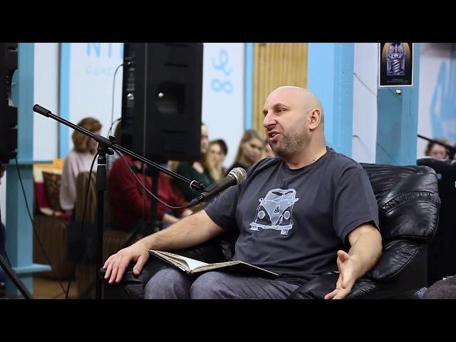 Как безупречная жена может разрушить брак? Кемерово. 12.01.2018