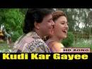 Kudi Kar Gayee Solah Paar HD Song Shera Mithun Chakraborty Vinitha Rami Reddy