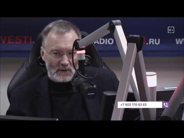 Сергей Михеев про закон О реинтеграции Донбасса