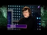 Беседа о трехмерной графике с Сергеем Аникиным Аника