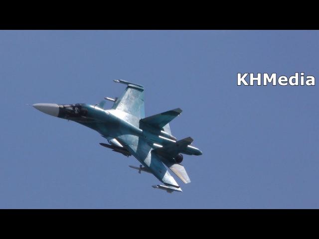 Су-34 МАКС 2017 Su-34 MAKS 2017