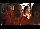 Доминика Торетто перевозят в тюрьму «Ломпак». Форсаж 5. 2011