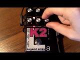 Небольшой обзор гитарного преампа LA AMT K2