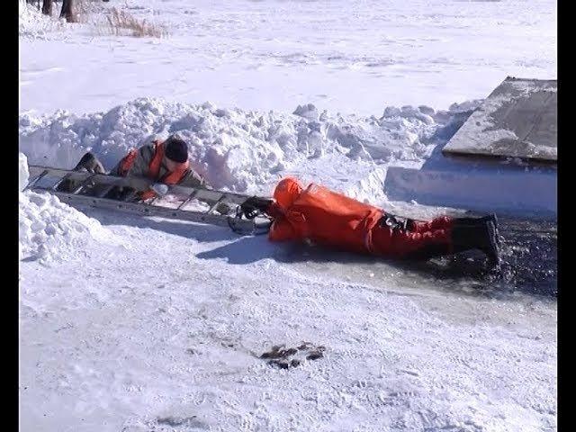 Тонкий лед. Учения спасателей