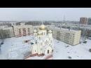 город Великие Луки Псковской обл. Аэросъемка