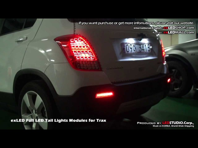 ExLED Full LED Tail Lights Modules for Trax