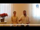 КАК ПРОИСХОДИТ ПОЛНОЕ ВОССОЕДИНЕНИЕ БЛИЗНЕЦОВЫХ ПЛАМЁН (Андрей и Шанти Ханса)