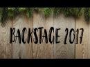 BACKSTAGE 2017 Вспомнить все за 2017 год