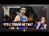 Заза Пачулия как самый раздражающий игрок НБА
