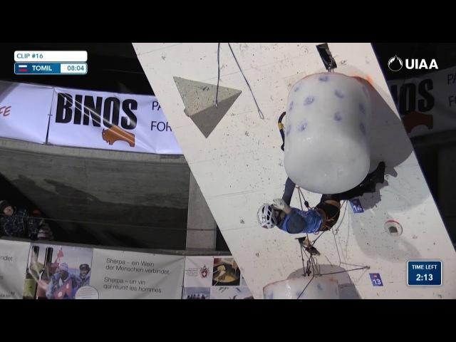 Алексей Деньгин первый в трудности на Кубке Мира по ледолазанию