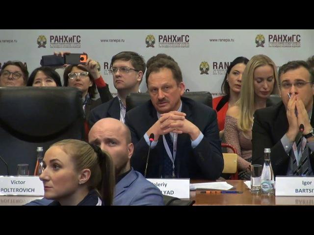 Гайдаровский форум – 2018. Финансовый контроль и банковский надзор в цифровом гос...