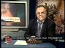 Памет българска част четвърта