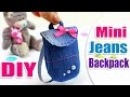 DIY Mini Jeans Backpack Tutorial for Doll Toys
