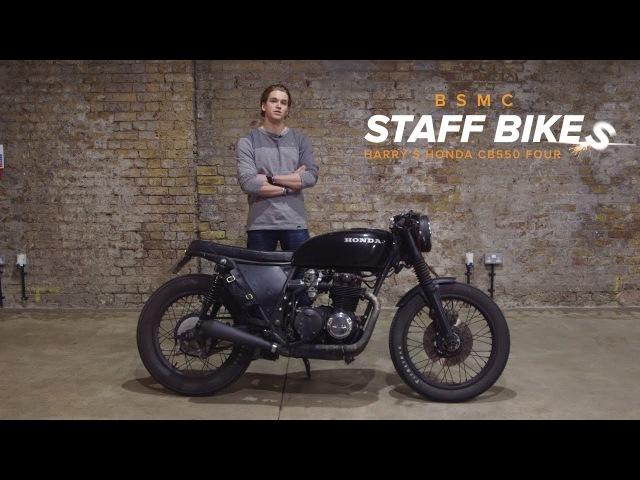 Staff Bikes: Harry's custom Honda CB550 Four