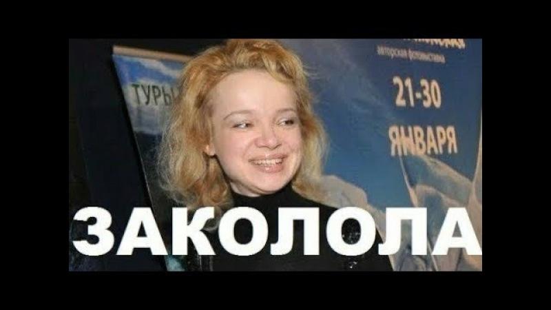 Бывшая жена колола Армену Джигарханяну сильнодействующие препараты.