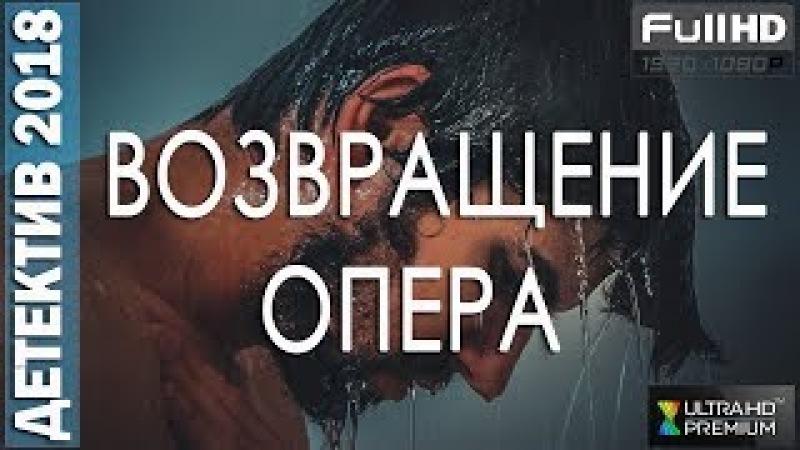 ДЕТЕКТИВ.