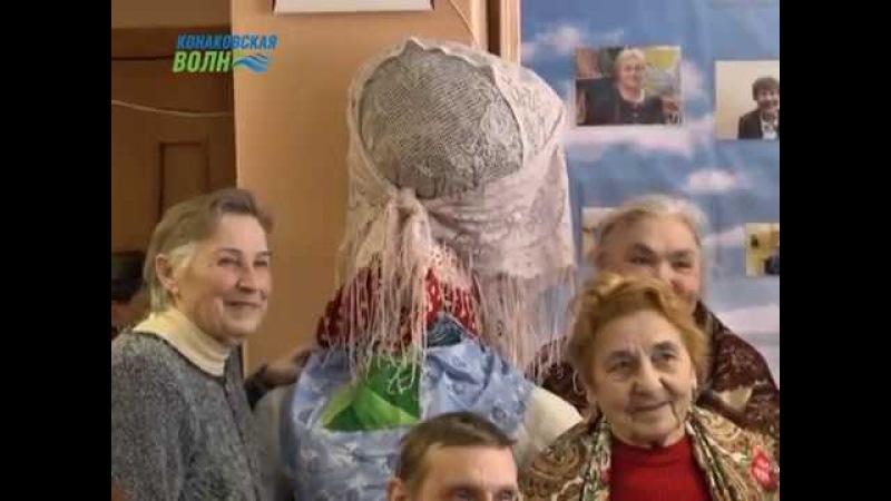 В Конаковском обществе инвалидов отметили Масленицу