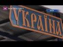 В Украине уже подсчитали стоимость введения визового режима с Россией Опубликовано 9 июн 2017 г ByQVLG bEyk Министр иностранных дел Украины Павел Климкин заявил что его ведомство готово реализовать необходимые процедуры связанные