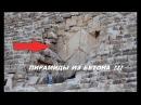 Пирамиды построены из бетона Забытые технологии дpeвних