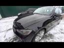 Кузовной ремонт / BMW E90 / Восстановление после ДТП