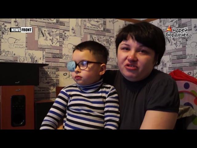 Жительница Донбасса: Нет никакого перемирия и никогда не было