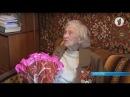 Ветерану Великой Отечественной войны Наталье Курасовой 96 лет