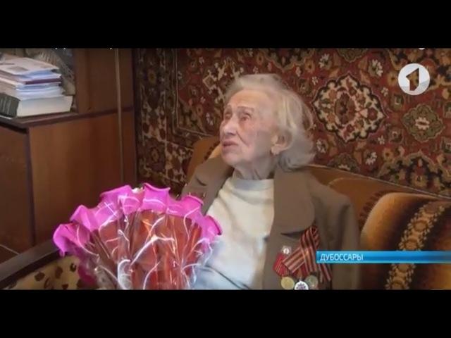 Ветерану Великой Отечественной войны Наталье Курасовой – 96 лет