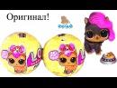 Питомцы Лол LoL Pets Surprise Series 3 Puppy ЛОЛ Песок Туалет Босс Молокосос и ЛОЛ