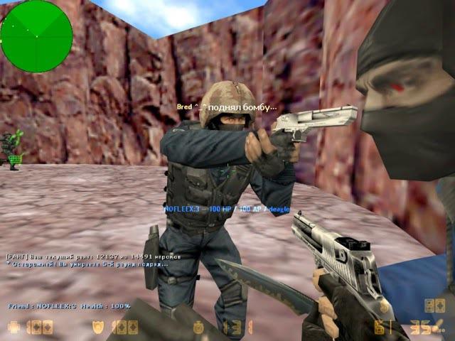Щенячий патруль на серве CS 1.6 Реальные Пацаны