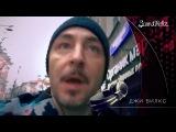 Джи Вилкс - ОуДжи на SoundReliz.com