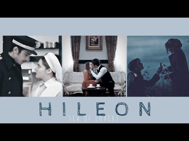 Hilal Leon | HiLeon | sea of lovers