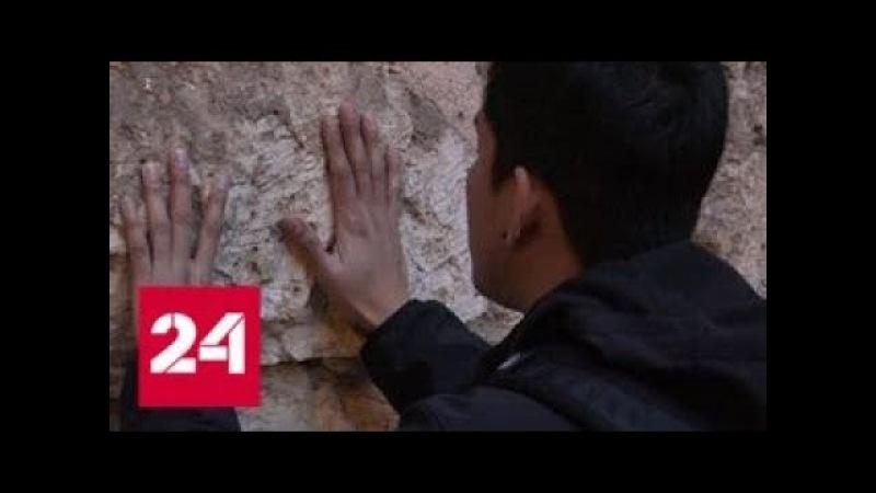 В Иерусалиме из-за нового налога закрываются христианские храмы - Россия 24