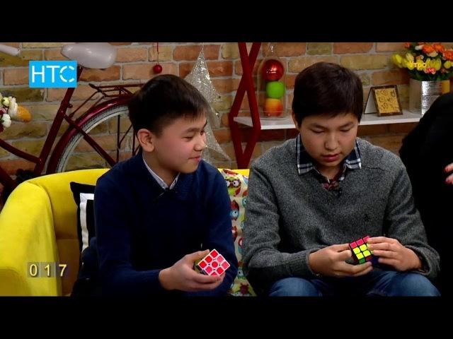 Чемпионат по скоростной сборке кубика Рубика пройдет в Бишкеке / УтроLive / НТС